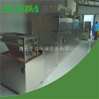 价格低的红米微波烘焙熟化设备选用