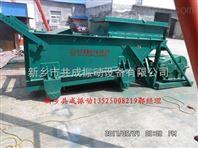 K1给煤机生产厂家