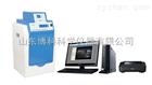凝胶成像系统品牌君意JY04S-3C