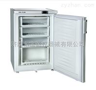 中科美菱-40度低温冰箱DW-FL90
