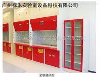 惠州实验室通风柜