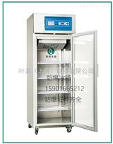 實驗室冷藏防爆冰箱制造商