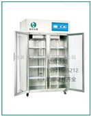 化學品防爆冷藏柜對開門玻璃門防爆冷柜