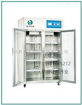 化学品防爆冷藏柜对开门玻璃门防爆冷柜