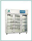 1500升防爆冷藏柜雙層鋼化玻璃門上海廠商