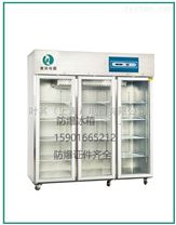 1500升防爆冷藏柜双层钢化玻璃门上海厂商