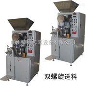 锦州轻质碳酸钙全自动定量包装机