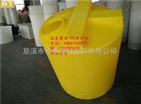 8吨江西PE盐酸水搅拌桶 南昌污水循环储存桶