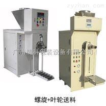 安顺硅酸铝/玻璃粉全自动定量包装机