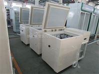 博科-86℃258L卧式超低温冰箱