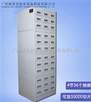 抚州玻片柜生产厂家,湘潭玻片柜价格实惠