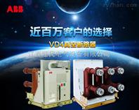ABB现货合闸脱扣器220VDC/AC-MC库存充足