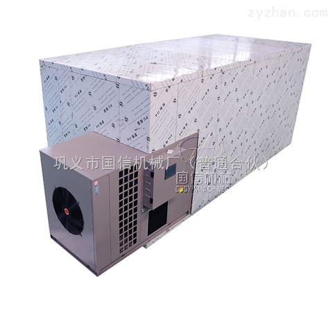 节能热泵箱式金丝皇菊烘干机
