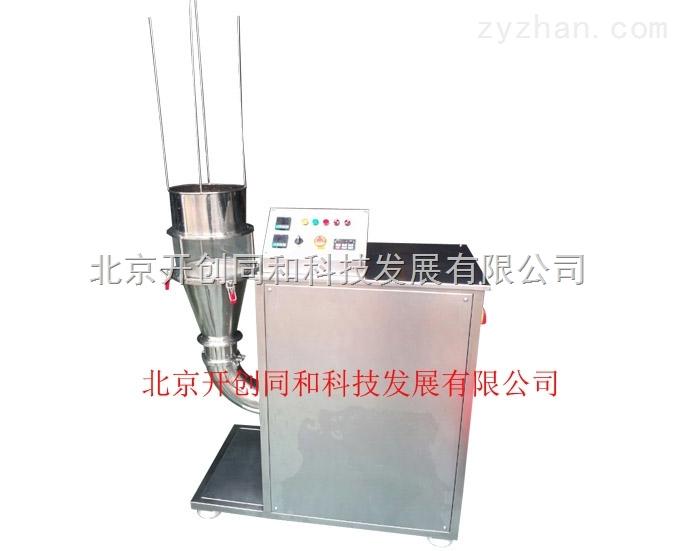 实验室高效流化沸腾干燥机