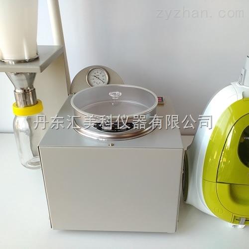 汇美科药物检测粒度分析专用气流筛分仪