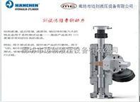 德国汉臣HANCHEN静压支撑价格、静压轴承作动器厂家