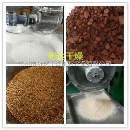 熟黄豆、燕麦、荞麦粉碎设备厂家