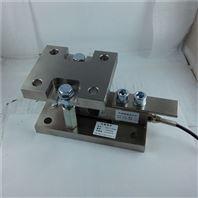 供应悬臂梁加装称重模块-称重传感器安装调试