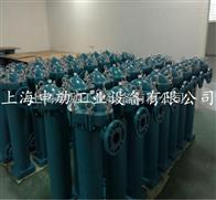 PPH/PPR/PVDF盐酸袋式过滤器