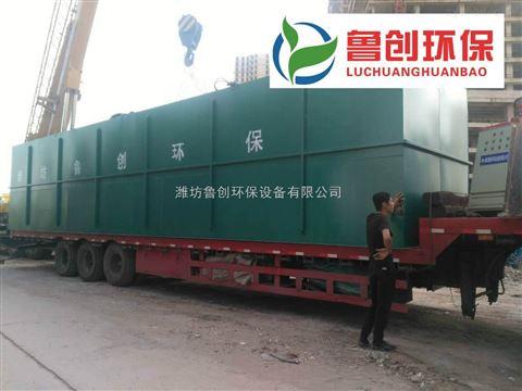 潍坊鲁创环保设备有限公司生产气浮机