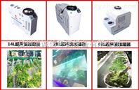 蔬菜水果超市用加湿器用什么设备好_蔬菜加湿保鲜机_超声波蔬菜加湿器