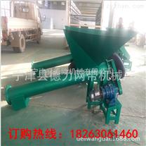 螺旋輸送機絞龍輸送機顆粒粉末輸送機上料機不銹鋼鏈板輸送流水線