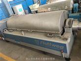 二手LW400型臥式螺旋卸料沉降離心機待售50套
