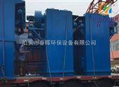 湖北化肥厂粉尘收集DMC-64单机布袋除尘器设计方案