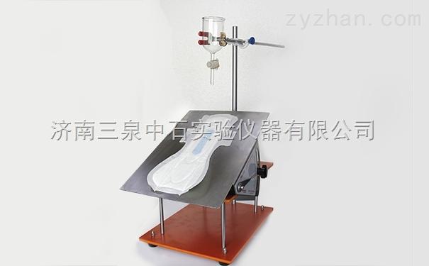 检测卫生巾渗透性能的仪器,卫生巾渗透性测试仪