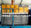 河南工业废气处理环保设备 UV光氧除臭净化器配套水喷淋塔
