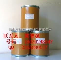 盐酸萘甲唑啉550-99-2生厂商