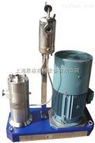 煤浮选药剂高品质进口乳化机