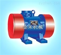 YZS/YZU三相異步振動電機380V