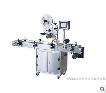 天津市冠誉自动化设备有限公司