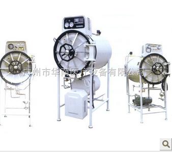 广州市华南医疗设备有限公司
