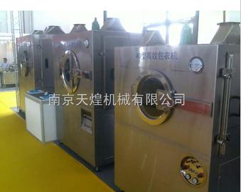 南京天煌机械有限公司|--