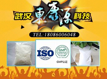 武汉东康源科技有限公司