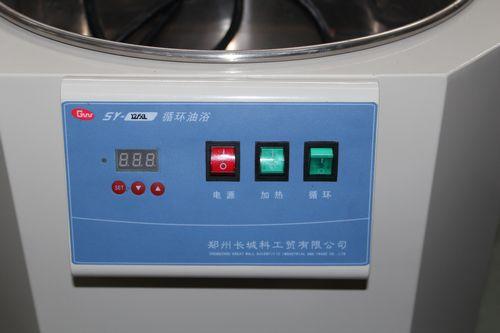 循环油浴操作面板