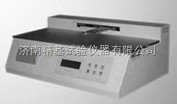 <strong>卧式纸张剥离检测机WDB-1W</strong>