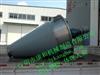 SHJ-1500L双螺旋锥形混合机 锥形混合机 锥形混料机