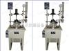 实验单层玻璃反应釜反应器