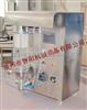 ZY DLP小型多功能流化床制粒包衣机