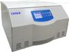 正品厂家防伪离心机TD5KR台式低速冷冻离心机