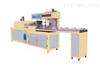 多功能枕式全自动包装机DZB-230(DZB-230)