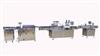 HCOGX-30/150型口服液糖漿灌裝生產線东莞曾夫人3612機械設備