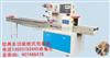 QD-250B批发供应枕式碰柑包装机 广柑包装机 橄榄包装机 枕式槟榔包装机