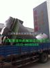 DLG-6m³单螺旋锥形混合机 食品粉末搅拌机