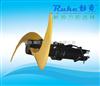QJB2.2/8-320/3-740如克潜水推进器价格