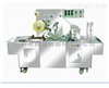 广州欧克机械透明膜包装机