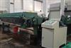 厂家直销 污泥脱水机 增强聚丙烯板框箱式压滤机 污泥压滤机